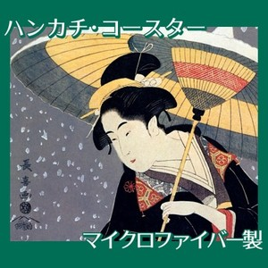 栄松斎長喜「雪中秋色女」【ハンカチ・コースター】