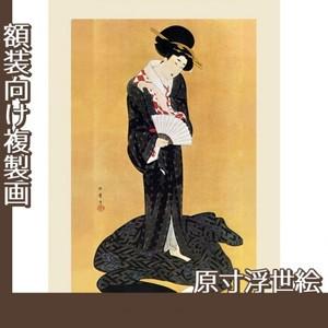 喜多川歌麿「更衣美人」【原寸浮世絵】