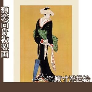 喜多川歌麿「立美人」【原寸浮世絵】