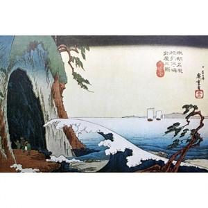 歌川広重「本朝名所 相洲江ノ嶋岩屋之図」【タペストリー】
