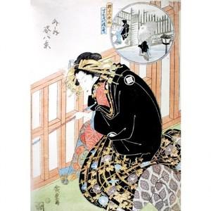 歌川広重「外と内姿八景 格子の夜雨、まかきの情らむ」【タペストリー】