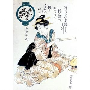 歌川広重「美人風俗合 越後新潟」【窓飾り】