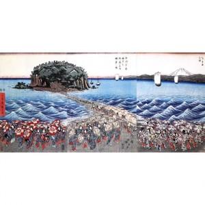歌川広重「相州江之嶋弁財天参詣群衆之図」【タペストリー】