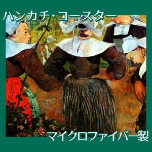 ゴーギャン「ブルターニュの農婦」【ハンカチ・コースター】