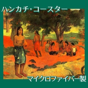 ゴーギャン「ささやき」【ハンカチ・コースター】