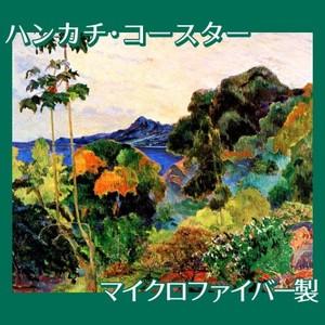 ゴーギャン「マルティニック島の熱帯植物」【ハンカチ・コースター】