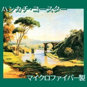 コロー「ナルニの橋」【ハンカチ・コースター】