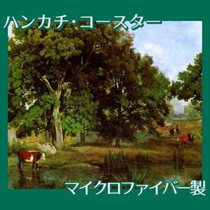コロー「フォンテーヌブローの森の光景」【ハンカチ・コースター】