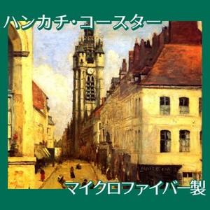 コロー「ドゥエーの鐘楼」【ハンカチ・コースター】