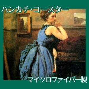 コロー「青衣の婦人」【ハンカチ・コースター】