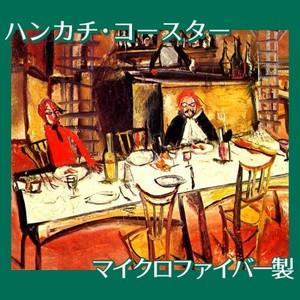 佐伯祐三「カフェ・レストラン」【ハンカチ・コースター】