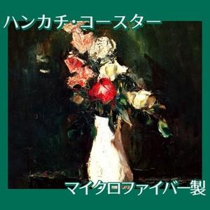 佐伯祐三「薔薇」【ハンカチ・コースター】