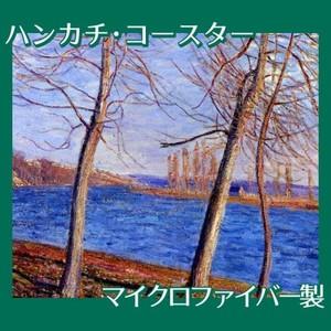シスレー「ヴヌーの川岸」【ハンカチ・コースター】