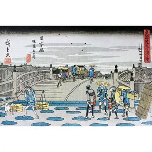 歌川広重「東海道五拾三次之内 日本橋・曙旅立の図」【額装向け複製画】