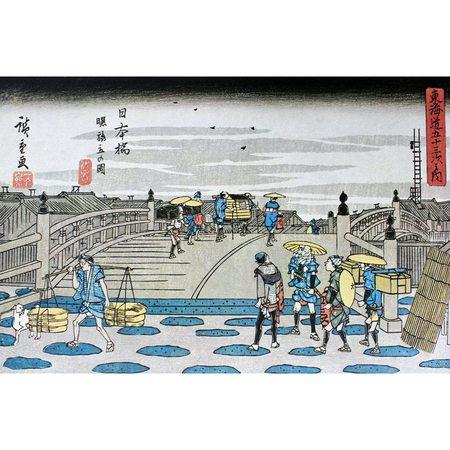 歌川広重「東海道五拾三次之内 日本橋・曙旅立の図」【タペストリー】