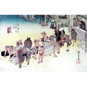 歌川広重「東海道五拾三次 藤枝・人馬継立」【タペストリー】