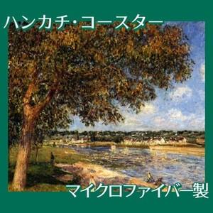 シスレー「トメリの草原のくるみの木」【ハンカチ・コースター】