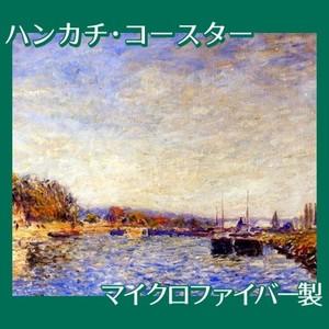 シスレー「サン=マメスのロワン運河」サン=マメスのロワン運河