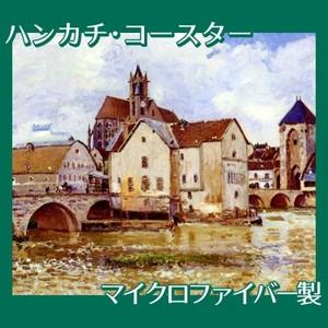 シスレー「モレの橋」【ハンカチ・コースター】
