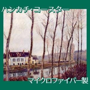シスレー「ロワン川の運河、冬」【ハンカチ・コースター】
