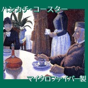 シニャック「朝食」【ハンカチ・コースター】