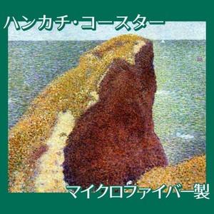 スーラ「グランカンのオック岬」【ハンカチ・コースター】