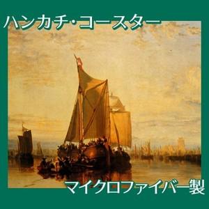 ターナー「風を待つ郵便船」【ハンカチ・コースター】