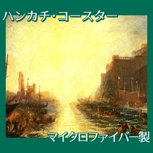 ターナー「レグルス」【ハンカチ・コースター】