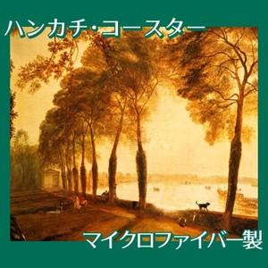 ターナー「モートレイクの公園」【ハンカチ・コースター】