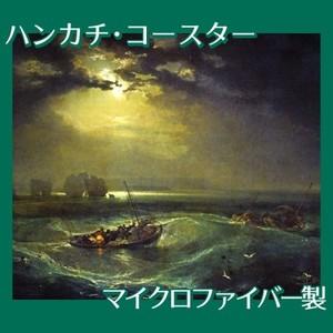 ターナー「海の猟師たち」【ハンカチ・コースター】