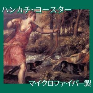 ティツアーノ「アクタイオンの死」【ハンカチ・コースター】