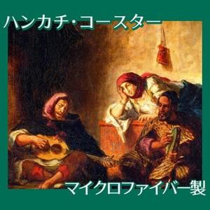 ドラクロワ「モガドールのユダヤ人楽師たち」【ハンカチ・コースター】