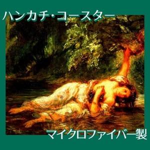 ドラクロワ「オフィーリアの死」【ハンカチ・コースター】