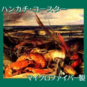 ドラクロワ「大海老のある静物」【ハンカチ・コースター】