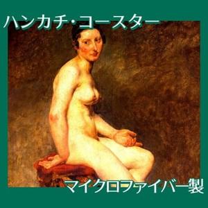 ドラクロワ「坐る裸婦・ローズ嬢」【ハンカチ・コースター】
