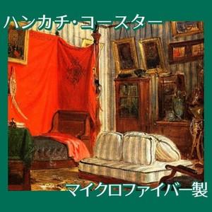 ドラクロワ「モルネー伯爵の居室」【ハンカチ・コースター】