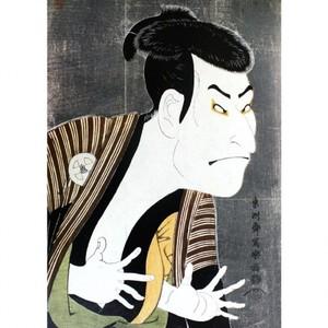 東洲斎写楽「三代目大谷鬼次の奴江戸兵衛」【タペストリー】