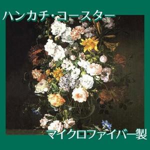 バティスト・モノワイエ「花瓶の花」【ハンカチ・コースター】