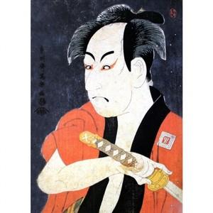 東洲斎写楽「初代市川男女蔵の奴一平」【タペストリー】