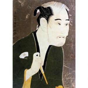 東洲斎写楽「尾上松助の松下造酒之進」【額装向け複製画】