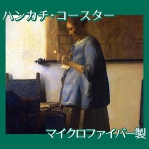 フェルメール「青衣の女」【ハンカチ・コースター】