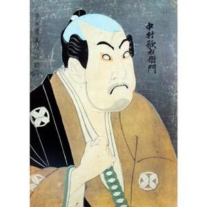 東洲斎写楽「谷村虎蔵の鷲塚八平次」【窓飾り】