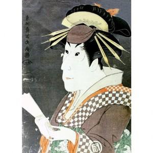 東洲斎写楽「三代目佐野川市松の祇園町の白人おなよ」【窓飾り】
