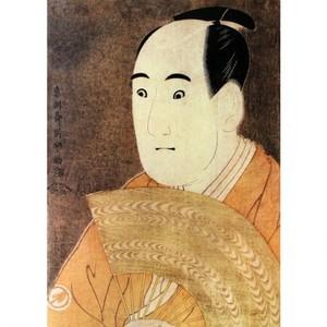 東洲斎写楽「三代目沢村宗十郎の大岸蔵人」【窓飾り】