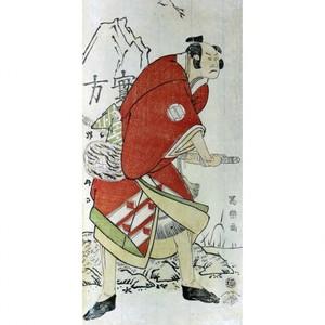東洲斎写楽「三代目坂田半五郎の矢筈の矢田平」【タペストリー】