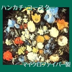 ブリューゲル「アイリスのある花束」【ハンカチ・コースター】