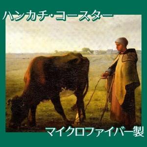 ミレー「牝牛に草を食べさせる女」【ハンカチ・コースター】