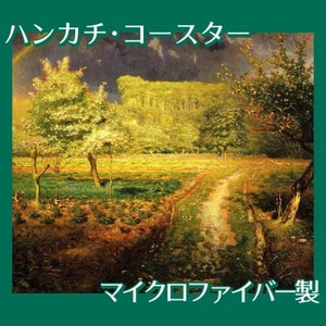 ミレー「春」【ハンカチ・コースター】