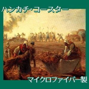 ミレー「夏:蕎麦の収穫」【ハンカチ・コースター】
