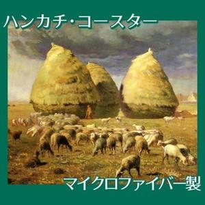 ミレー「秋:積み藁」【ハンカチ・コースター】